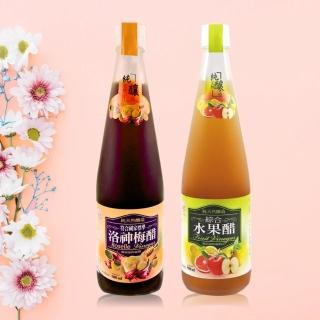 【崇德發】洛神梅健康醋/綜合水果醋(任選500毫升*1瓶)
