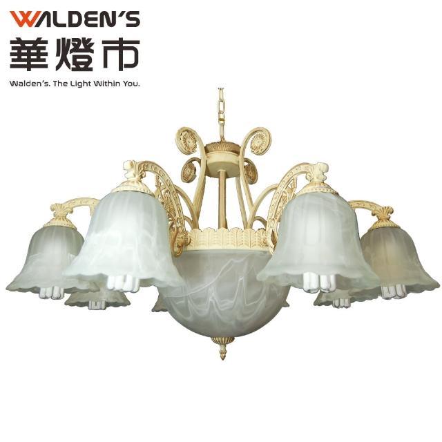 【華燈市】歐式復古8+3吊燈(歐式貴族風)