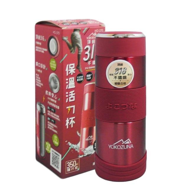 【仙德曼】彈跳保溫杯-350ml(瓶蓋可拆洗)
