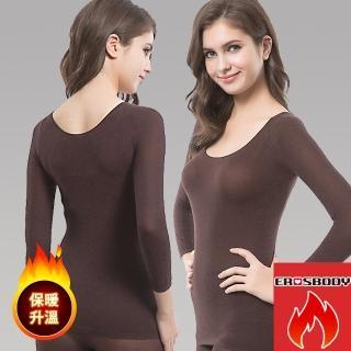 【EROSBODY】日本機能纖維保暖發熱衣內衣 女生款(咖啡色)