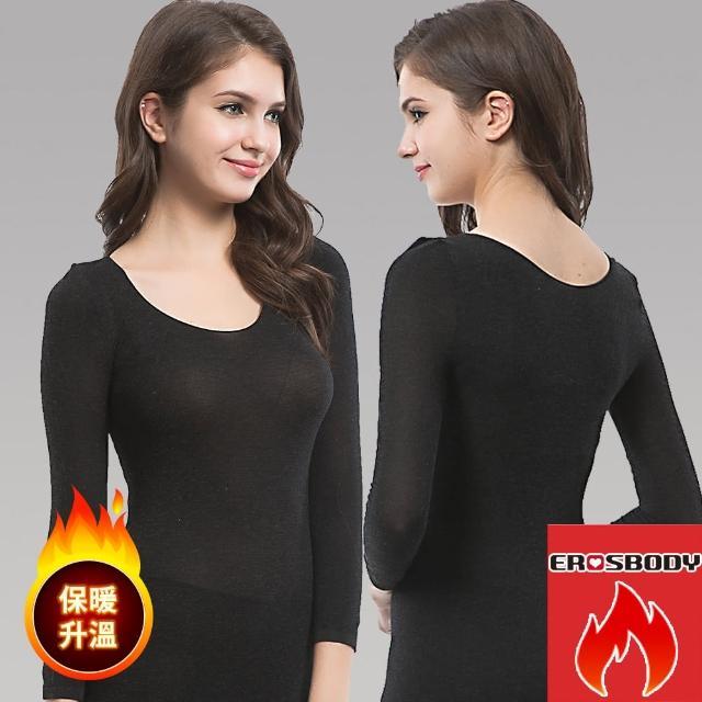 【EROSBODY】日本機能纖維保暖發熱衣內衣 女生款(黑色)