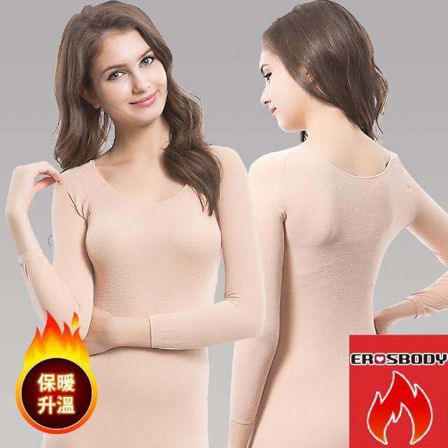 【EROSBODY】日本機能纖維保暖發熱衣內衣 女生款(膚色)