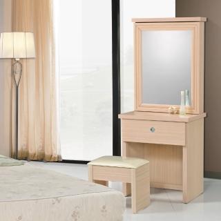【時尚屋】2尺鏡台可選色(081-5含椅子)