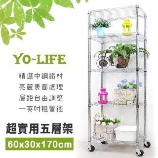 【yo-life】雙層全電鍍鐵力士架-附工業輪(60x30x60cm)