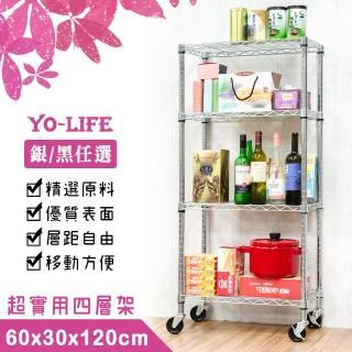 【yo-life】三層全電鍍鐵力士架-附工業輪(60x30x60cm)