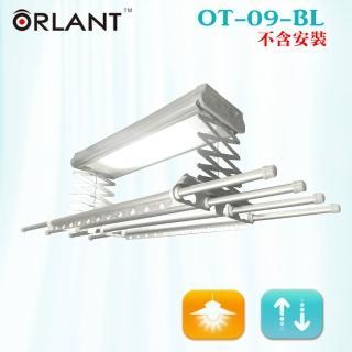 【歐蘭特】電動遙控升降曬衣機OT-09-BL(DIY自行組裝)