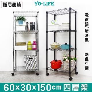 【yo-life】雙層全電鍍鐵力士架(60x30x60cm)