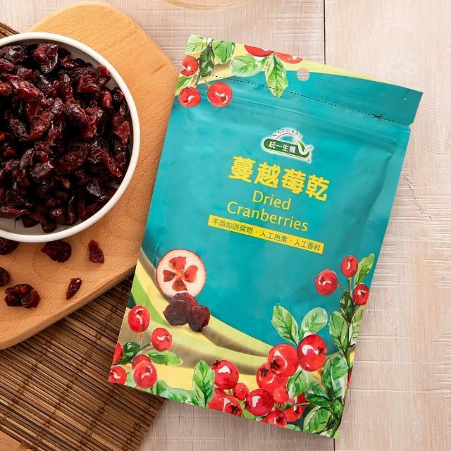 【統一生機】蔓越莓乾(250g/袋)