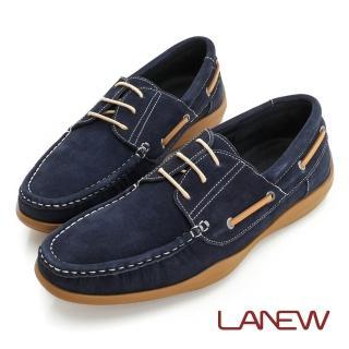 【La new】PU氣墊休閒鞋(男220010175)