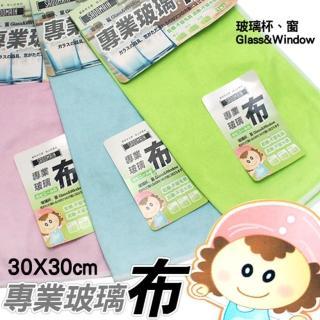 【生活King】仙德曼專業玻璃布/抹布(6入-顏色隨機)