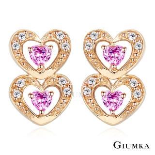 【GIUMKA】甜心圈耳針式鋯石耳環 精鍍玫瑰金 甜美淑女款 一對價格 MF00412-2(玫金粉鋯)