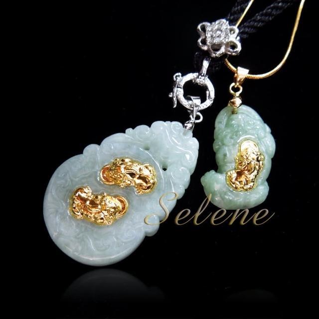 【Selene 珠寶】玉鑲金翡翠貔貅項鍊(A貨翡翠)
