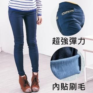 【衣心衣意中大尺碼】雙層牛仔刷毛平織彈性格豹紋口袋保暖窄管內搭褲(牛仔藍A7006)
