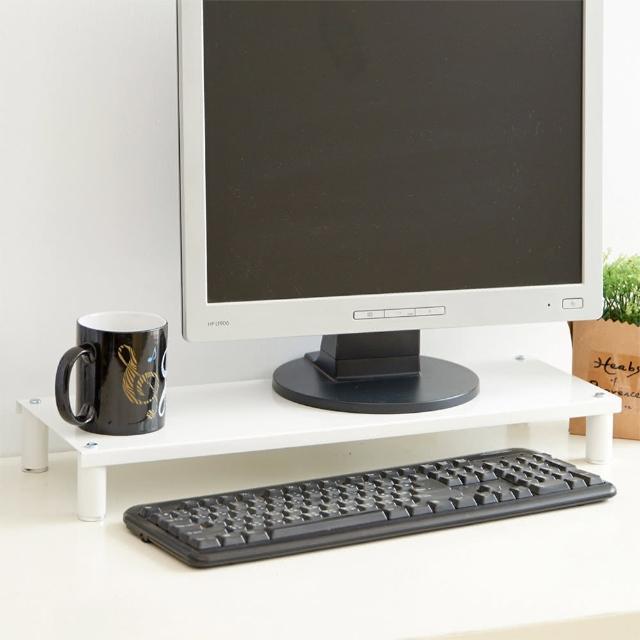 【H&R安室家】省空間桌上螢幕架/鍵盤架1入(4色可選)