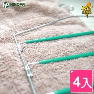 【HIKOYA】防滑活動式四層褲架(優選4入)