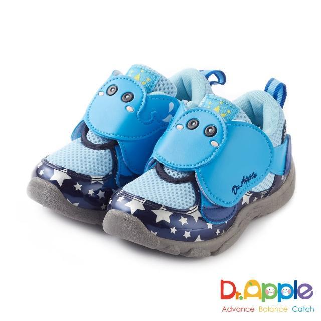 【Dr. Apple 機能童鞋】噴水大象飛越星空閃亮亮童鞋(藍)
