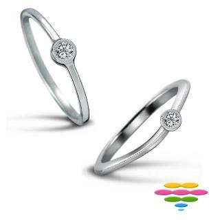 【彩糖鑽工坊】愛情漫步系列 19-21分鑽石戒指1(CL-RD95)
