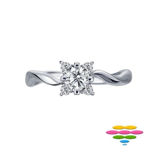 【彩糖钻工坊】玛丽公主系列 19分以上钻石戒指(CL-RD117)