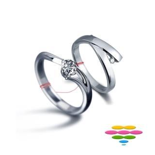 【彩糖鑽工坊】真愛之泉II系列 19-21分鑽石戒指(CL-RD160)