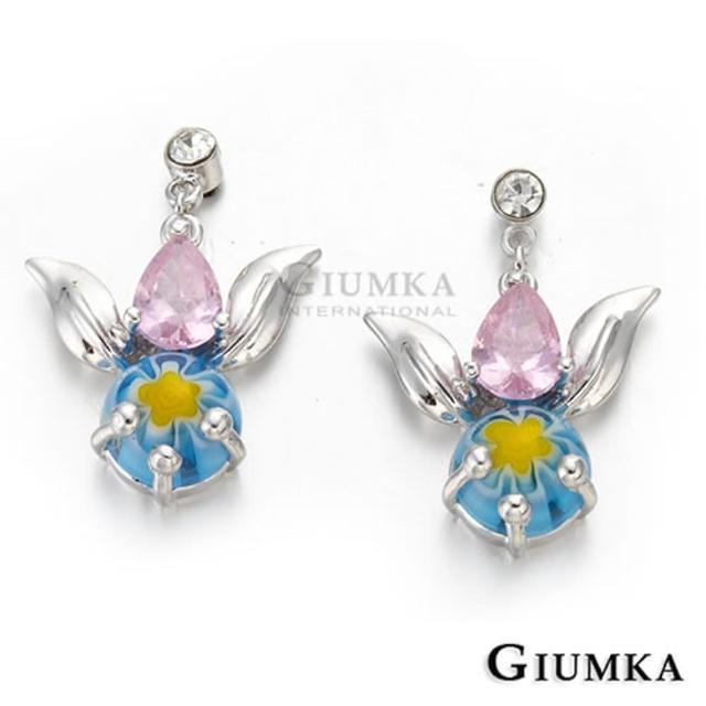 【GIUMKA】金魚貼耳垂墜耳針式耳環 精鍍正白K 甜美淑女款 一對價格 MF00467-1(黃花)