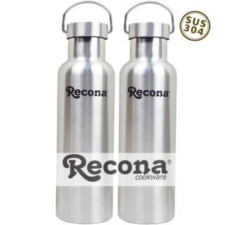 【Recona】#304不鏽鋼手提保溫運動瓶750ml保溫杯(買1送1 隨機出貨)
