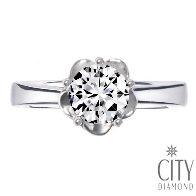 【City Diamond引雅】『幸福花冠』20分鑽戒