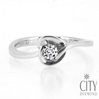 【City Diamond引雅】『蜜糖甜心』20分鑽戒