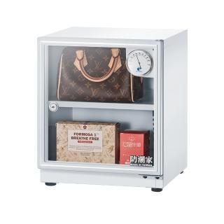 【防潮家】34公升電子防潮箱(SD-48白)
