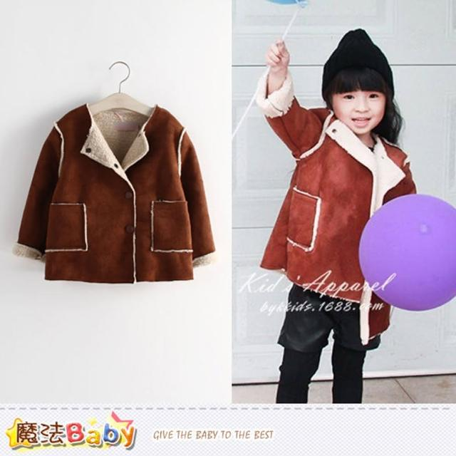 【魔法Baby】女童外套 韓版仿麂皮加絨厚外套(k38255)