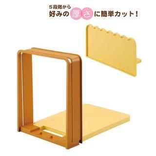 【貝印KAI】吐司切片器(不含麵包刀)