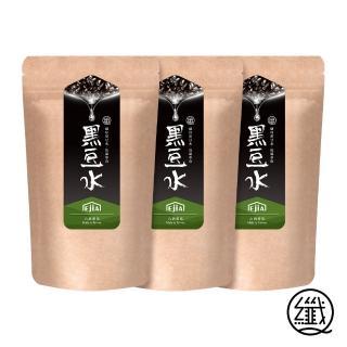 【纖Q好手藝】方便隨身包-黑豆水3入(豆類之王 美容養生珍品)