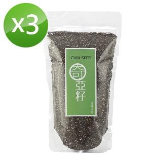 【食事良商】CHIA SEED天然奇亞籽(300克x3包 優惠組)