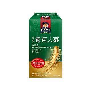 【桂格】無糖養氣人蔘60ml×36入