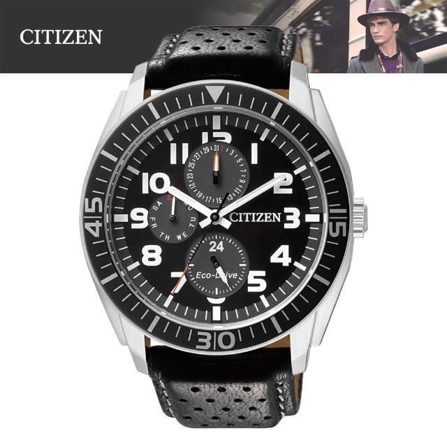 【CITIZEN 星辰】飛行風格時尚光動能腕錶(AP4010-03E)