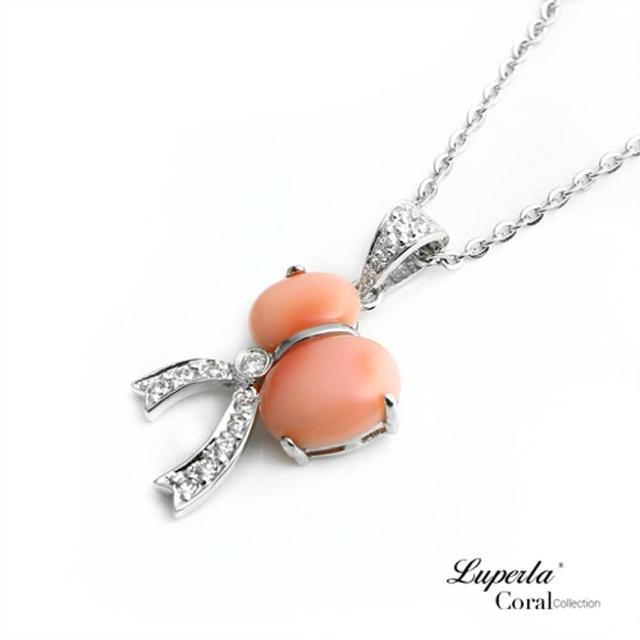 【大東山珠寶】金鑽深水粉紅珊瑚福祿項鍊
