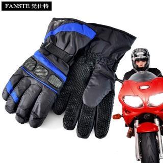 【Ex-sports】防水保暖手套 超輕量多功能(男款-7208)