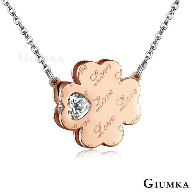 【GIUMKA】幸運草白鋼項鍊 名媛淑女款 MN4104-2(玫金白鋯)