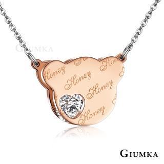 【GIUMKA】蜜糖熊德國珠寶白鋼鋯石項鍊 名媛淑女款 MN4105-2(玫金白鋯)