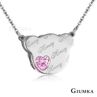 【GIUMKA】蜜糖熊德國珠寶白鋼鋯石項鍊 名媛淑女款 MN4105-1(銀色粉鋯)