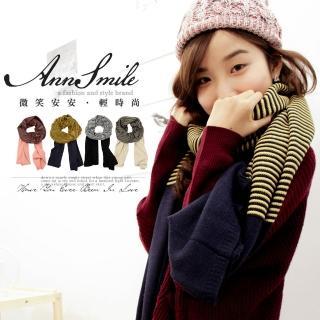 【微笑安安】細緻條紋撞色拼接長版針織圍巾(3色)