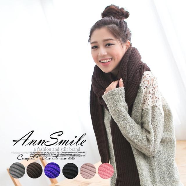 【微笑安安】素色可多圈纏繞超長版針織圍巾(共3色)