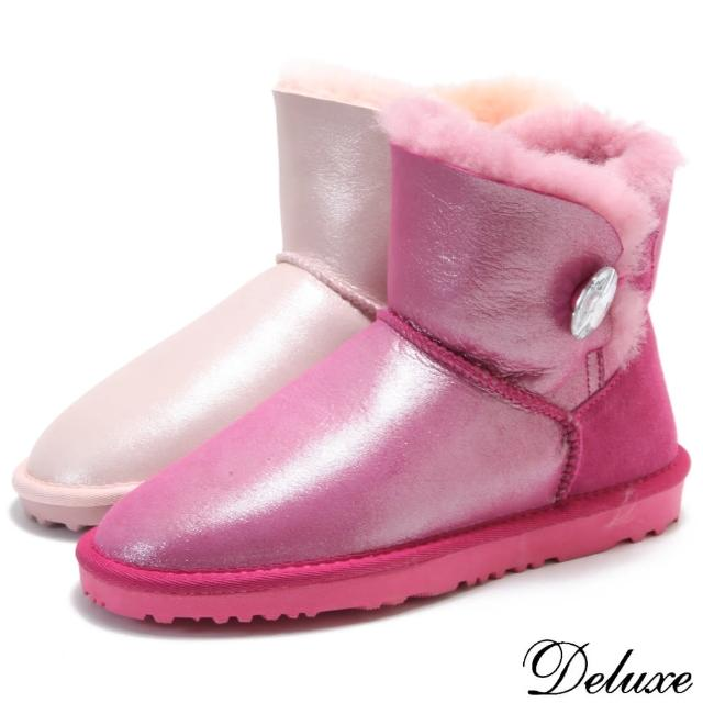【Deluxe】真皮毛一體甜美半筒羊毛雪靴(桃-粉)