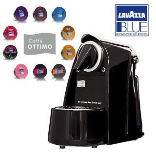 【OTTIMO】膠囊咖啡機尊貴灰(100顆Lavazza咖啡膠囊雙色)