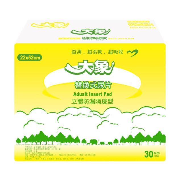 【大象】立體替換式尿片(30片x6包/箱)/