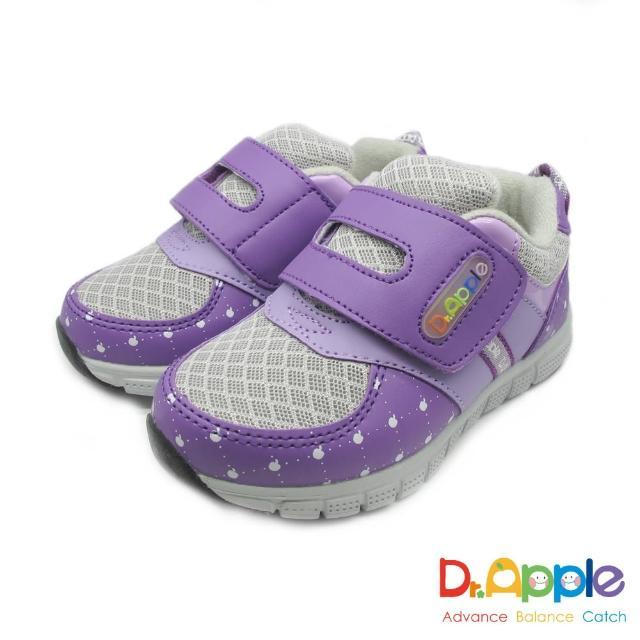【Dr. Apple 機能童鞋】經典格菱蘋果印刷休閒童鞋(紫)