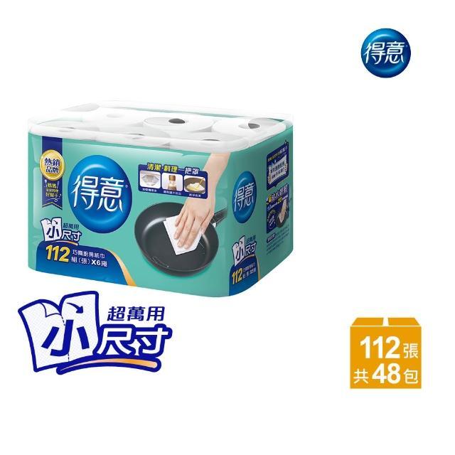 【金得意】巧撕廚房紙巾(112組*6捲*8袋)