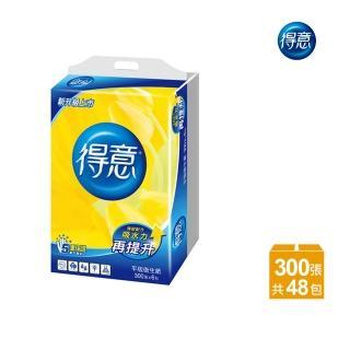 【得意】平版衛生紙(300張x48包)