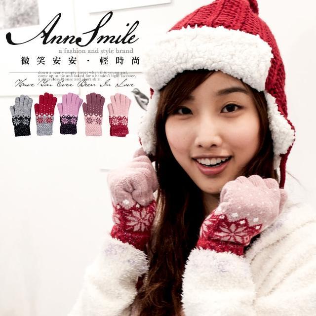 【微笑安安】雙色銀蔥雪花點點雙層針織手套(共5色)