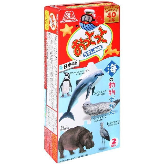 【森永製果】盒裝海鮮造型餅乾-鹽味(52g)