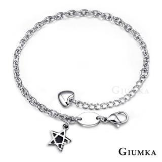 【GIUMKA】手鍊 五角星德國珠寶白鋼手鍊 甜美淑女款 MH4081-1(黑色)